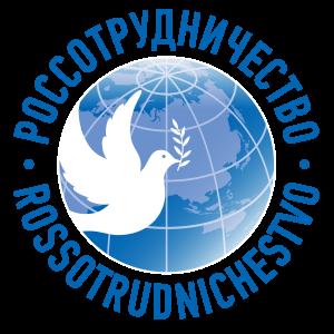 Руски център